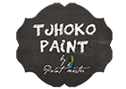 This is TJHOKO PAINT