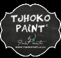 Tjhoko Paint